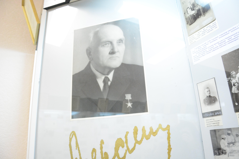 Академик Петр Иванович Альсмик (1907-1992)