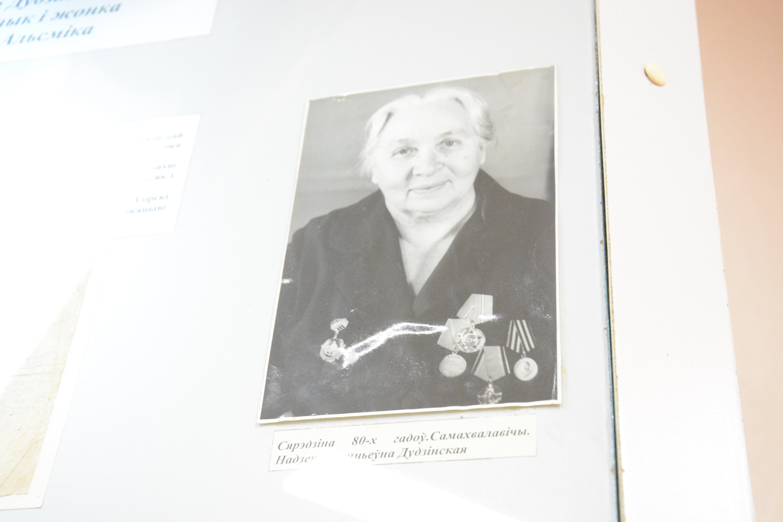 Жена Петра Ивановича Надежда Викентьевна Дудинская